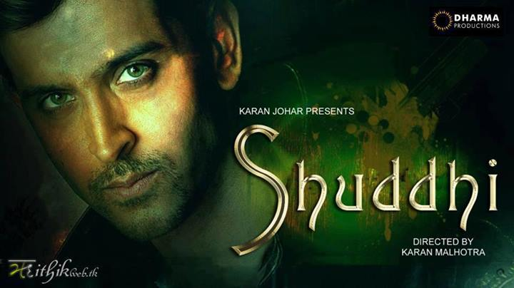Deepika, Hrithik to team up for 'Shuddhi'?
