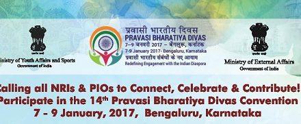 Youth Pravasi Bhartiya Diwas Convention 2017 – AIBC Invitation