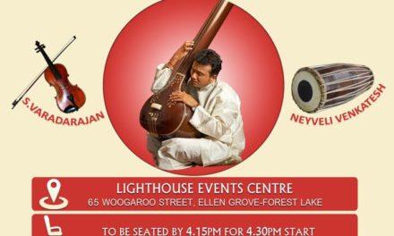 SVARAALAYA SCHOOL OF MUSIC PRESENTS CARNATIC VOCAL CONCERT