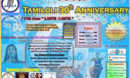 TAMILOLI 30th ANNIVERSARY
