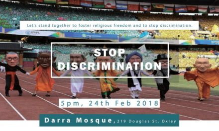 Special Invitation of 32nd Interfaith Dialogue & UN Harmony week in Brisbane
