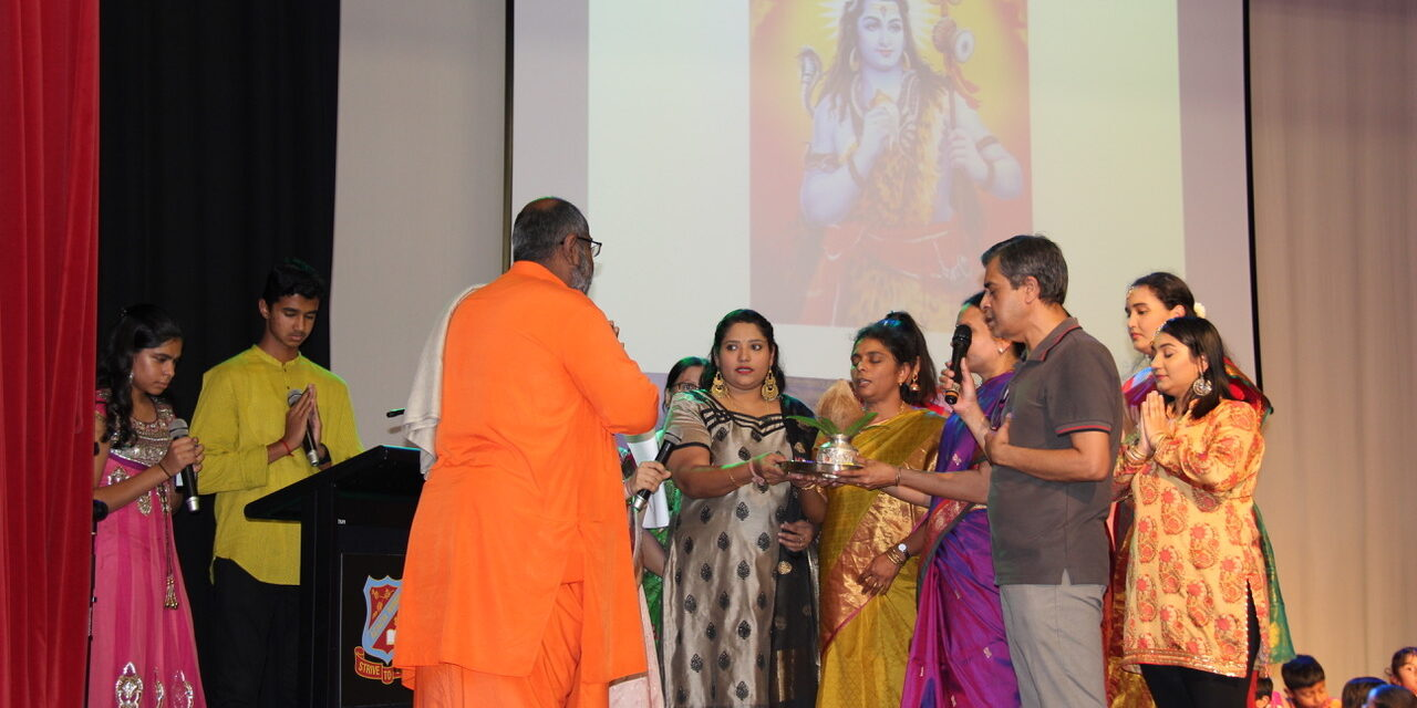 Chinmaya Mission Brisbane — 1st Annual concert and Maha Shivaratri celebrations