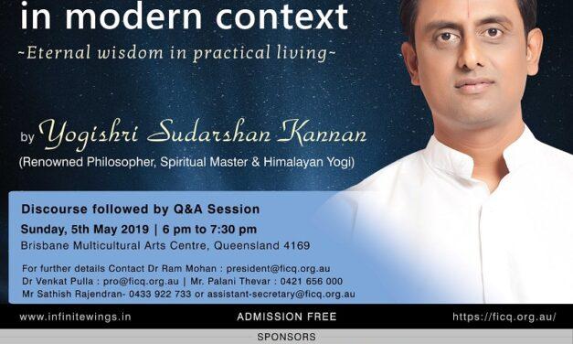 Talk on Ancient wisdom in modern context- By Yogishri Sudarshan Kannan