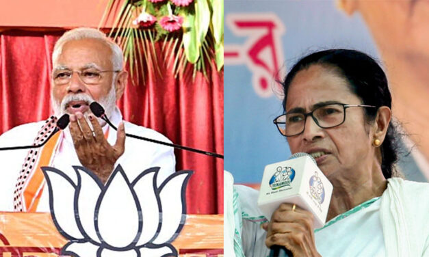 Mamata Banerjee Takes a Dig at PM Modi: Will Be Happy if 56-inch Becomes 112-Inch