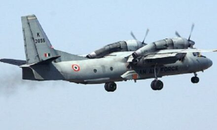 IAF's An-32 overruns runway in Mumbai, no injuries reported