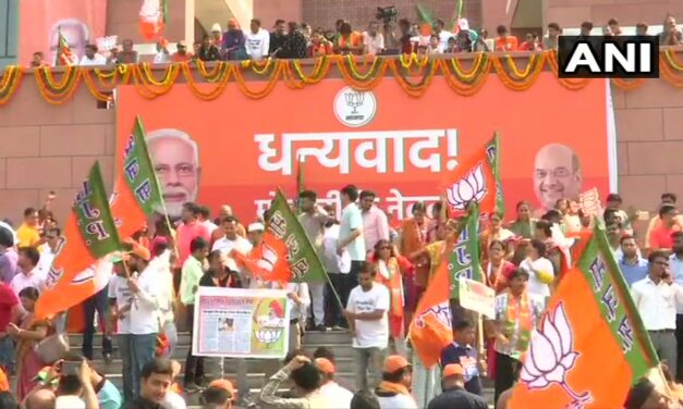 Election Results Highlights: In Many firsts, Modi-Led BJP Breaks Several Records