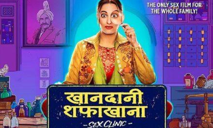 Official Trailer: Khandaani Shafakhana – Sonakshi Sinha