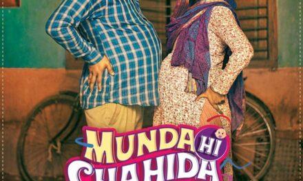 Munda Hi Chahida Movie – Release On 12 July 2019