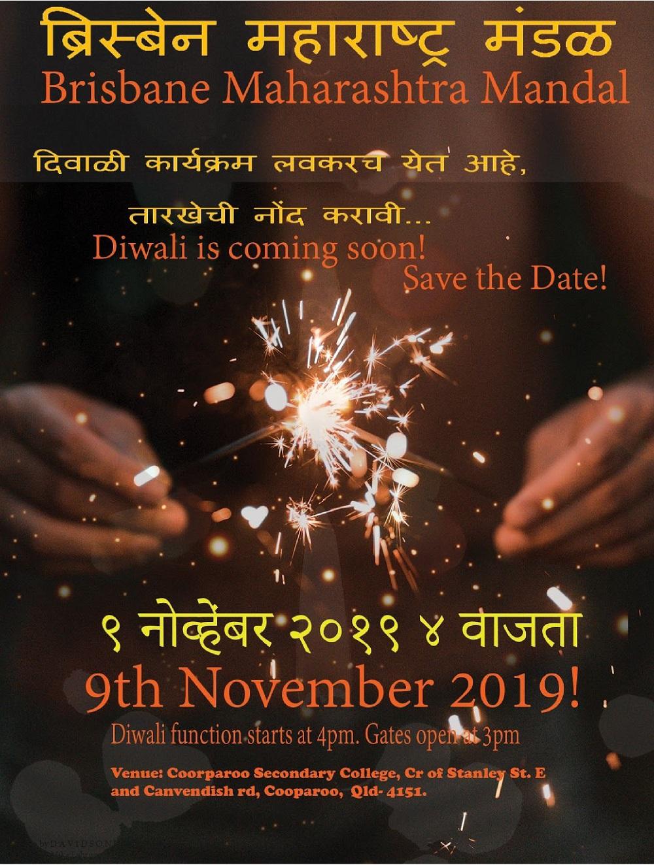 Brisbane Maharashtra Mandal Presents Diwali Function