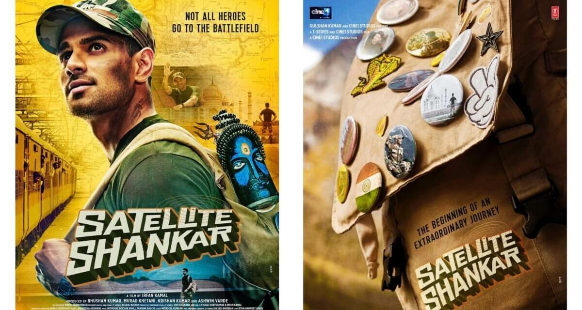 Satellite Shankar Movie – Trailer –  Sooraj Pancholi