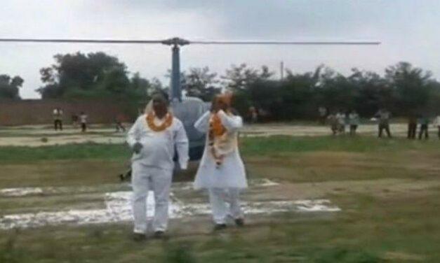 School Employee Takes A Chopper Ride Home