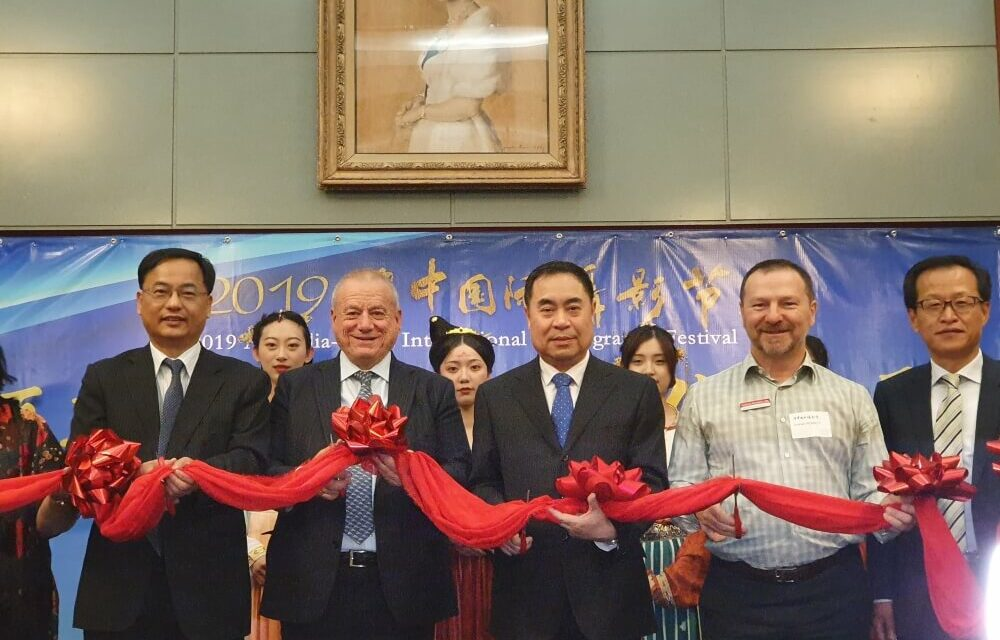 Australia-China International Photography Festival's Award Ceremony Held