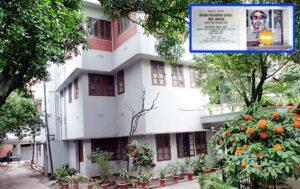 Bangabandhu Memorial Museum where Sheikh Mujibur Rahman was assassinated