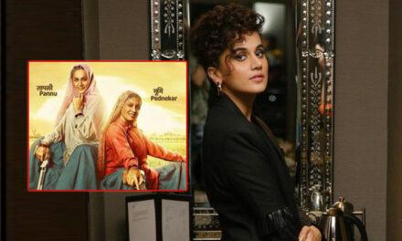 "Taapsee Pannu On Saand Ki Aankh Releasing On Diwali: ""A Bold & Progressive Move"""