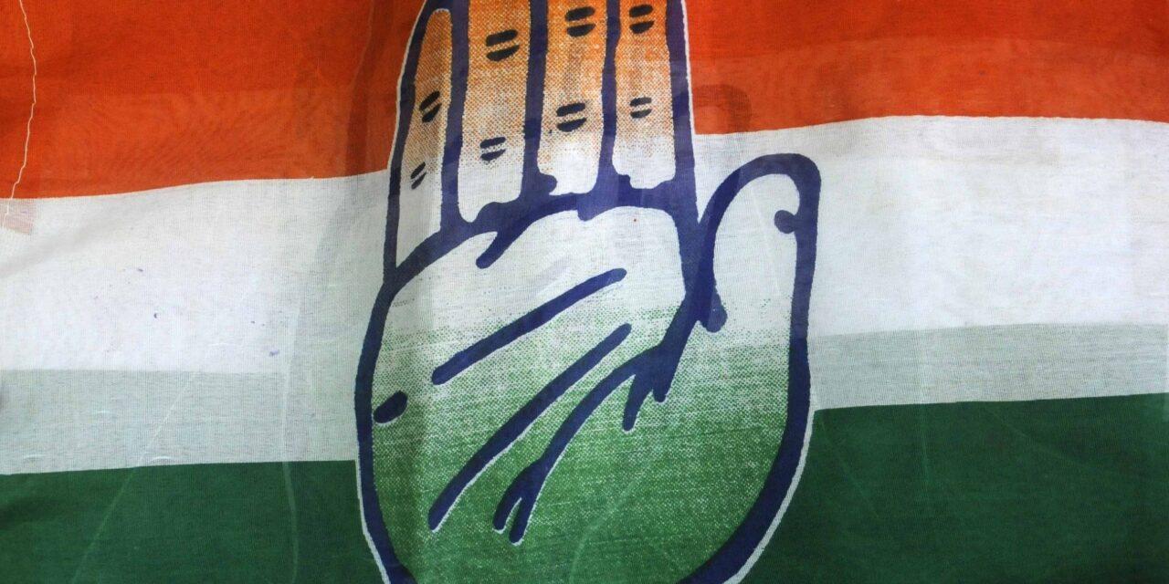 BJP-NCP Govt in Maharastra: Congress Says backstabbing