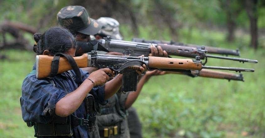 CRPF Constable Dies In Maoist Attack