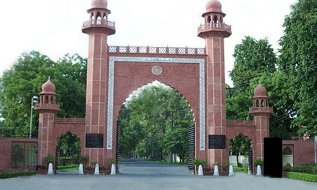 AMU VC To File FIR Against Police for Dec 15 Violence