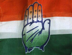 Congress. (File Photo: IANS)