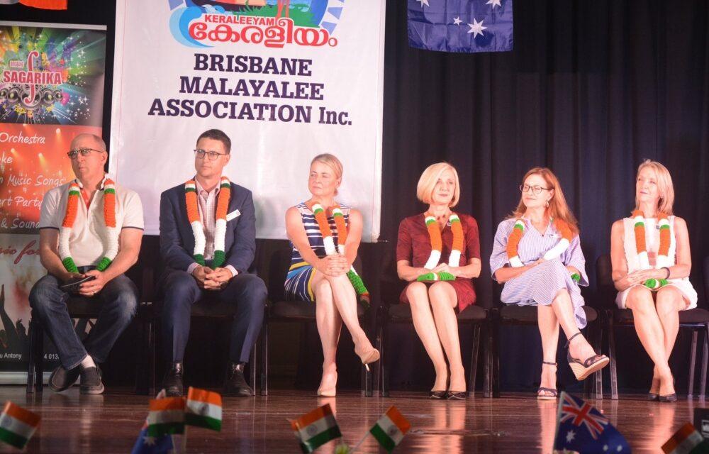 BMA Donates for Bushfire Relief On India-Australia Day
