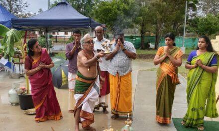 Pongal Celebrated At Sri Selva Vinayakar Temple