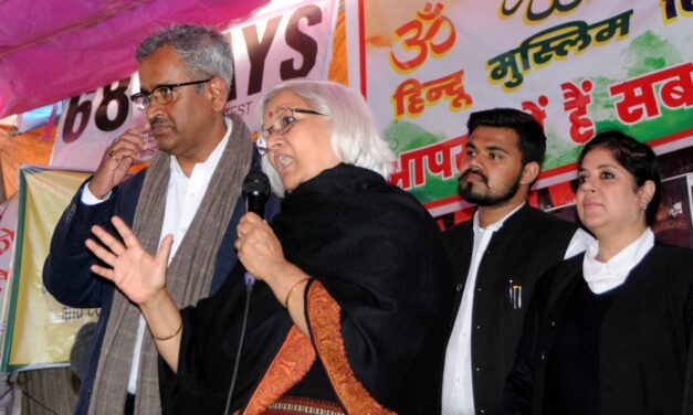Shaheen Bagh Is Intact And Will Remain, Says Sadhna Ramachandran