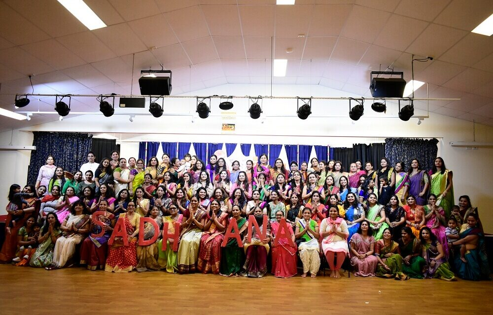 BAPS holds 'Sādhanā' conference on IWD 2020
