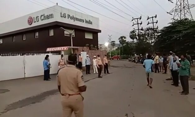 Another gas leakage at LG Polymers in Vizag triggers panic (Ld)