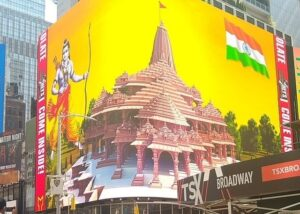 Ayodhaya temple foundation celebrated in New York