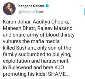 Kangana Ranaut tweet