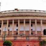 LS passes Banking Regulation Bill to address disruptions in financial system